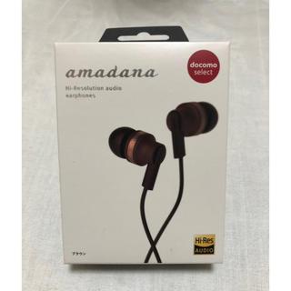 アマダナ(amadana)のイヤホン amadana(ヘッドフォン/イヤフォン)