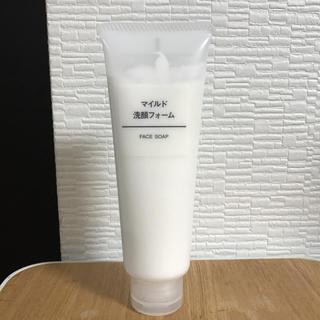 ムジルシリョウヒン(MUJI (無印良品))の無印良品 マイルド洗顔フォーム 120g(洗顔料)