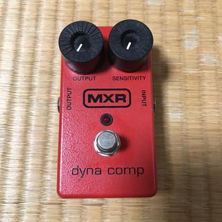 MXR dyna comp ダイナコンプ(エフェクター)