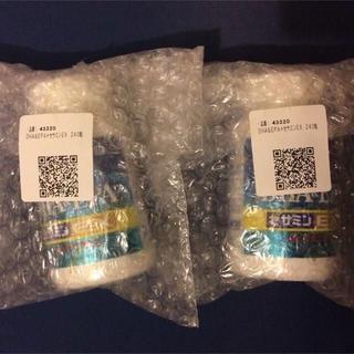 サントリー(サントリー)のセサミンEX DHA&EPA 240粒 2個 未開封新品(その他)