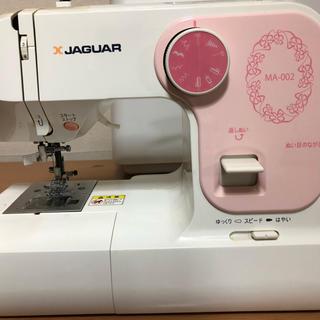 ジャガー(Jaguar)のJAGUARミシン(日用品/生活雑貨)