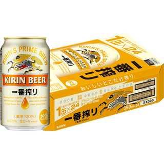 157.キリン 一番搾り 350ml×24本(ビール)