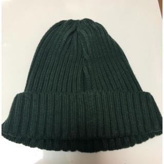 セポ(CEPO)のセポ ニット帽(ニット帽/ビーニー)