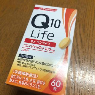 ニッシンセイフン(日清製粉)のコエンザイム Q10Life(その他)