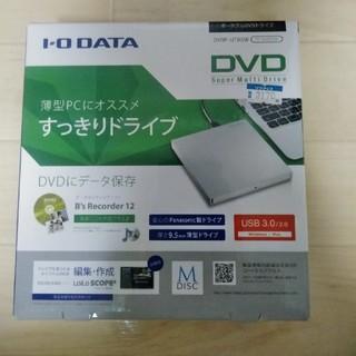 DVDドライブ(DVDプレーヤー)