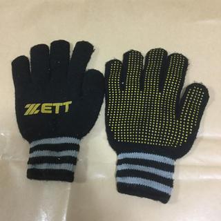 ゼット(ZETT)のゼット 手袋(その他)