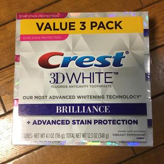 クレスト(Crest)の新品 未使用 Crest 3DWHITE 3本セット(歯磨き粉)