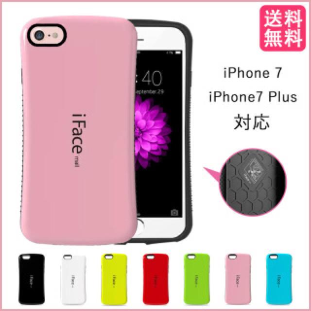 大人気!iface ケース!iphone5/5s/SEケース ホワイトの通販
