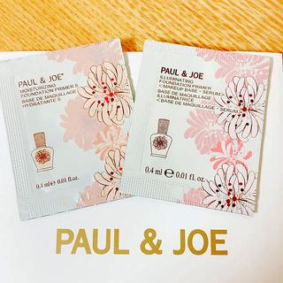 PAUL & JOE - ポール & ジョー 化粧下地サンプル