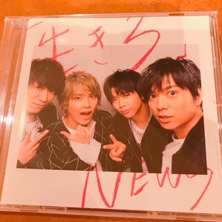 ニュース(NEWS)のNEWS「生きろ」15th Anniversary BOX (ポップス/ロック(邦楽))