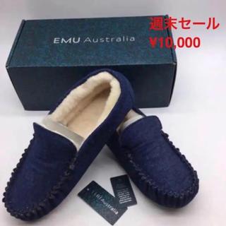 エミュー(EMU)のemu(エミュ/エミュー) シープスキン デニム モカシン ムートン、(スリッポン/モカシン)