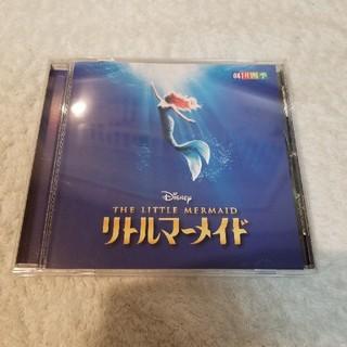 ディズニー(Disney)のDISNEY リトルマーメイド 劇団四季CD(ミュージカル)