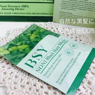新品 新鮮 ノニ 天然成分100% ヘアカラー ブラック 白髪染め 自然な 黒髪(白髪染め)