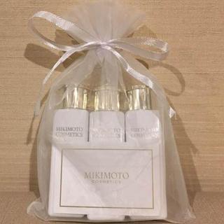 ミキモトコスメティックス(MIKIMOTO COSMETICS)の【新品】ミキモト☆アメニティーセット(旅行用品)