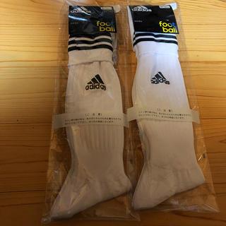 アディダス(adidas)の【新品】アディダス サッカー ソックス 2足セット(その他)