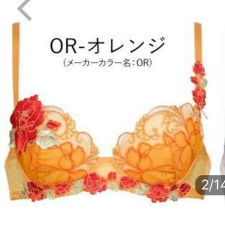ワコール(Wacoal)のサルート ★ミュージカル女優★C70オレンジ(ブラ)