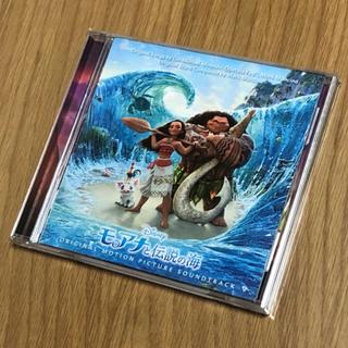 【CD】「モアナと伝説の海」オリジナル・サウンドトラック(英語版)(映画音楽)