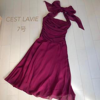 セラビ(C'EST LA VIE)のCESTLAVIE フォーマル ワンピース(その他ドレス)