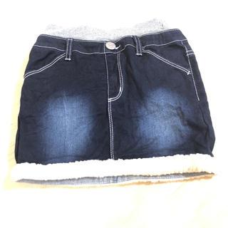 エムピーエス(MPS)のボア付きスカート 120(スカート)