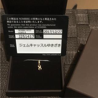 クロムハーツ(Chrome Hearts)のノンブル ナンバープティ 8 ゆきざき(ネックレス)