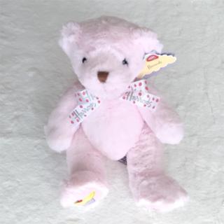ハロッズ(Harrods)のHarrods ストロベリー Bear ぬいぐるみ テディベア S 21cm(ぬいぐるみ/人形)