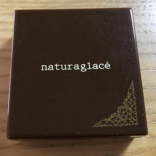 ナチュラグラッセ(naturaglace)のナチュラグラッセ ハイライトソルベ PK1(フェイスパウダー)
