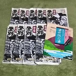カネボウ(Kanebo)の入浴剤10包 カネボウ (入浴剤/バスソルト)