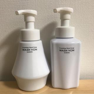 サラヤ(SARAYA)の【美品】泡ハンドソープボトル 2本セット(容器)