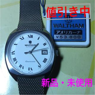 ウォルサム(Waltham)のウォルサム  アメリカーナ(腕時計(アナログ))