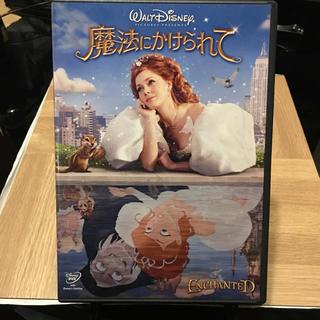 Disney - 魔法にかけられて ディズニー dvd