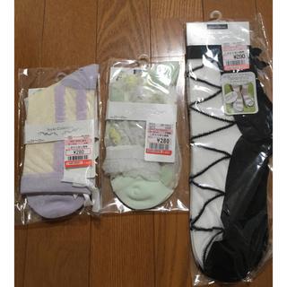 しまむら - シースルーソックス  靴下  3個セット