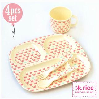 ライス(rice)の新品 北欧ブランド rice キッズ用食器セット 正規品 送料込(プレート/茶碗)