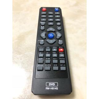 リモコン  RM-H014S(テレビ)