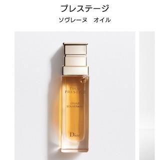 ディオール(Dior)の⚠️値下げ↘️⚠️新品✨プレステージ ソヴレーヌ オイル 【30ml】(フェイスオイル / バーム)