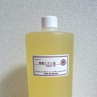★ひまし油★ キャスターオイル [30ml] カソーダ材料(ボディオイル)
