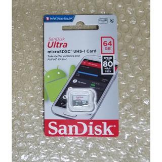 サンディスク(SanDisk)のSanDisk♪microSDXC 64GB 80MB CLASS10(その他)
