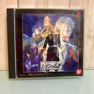 プレイステーション(PlayStation)の✳︎プレイステーション ジオンの系譜✳︎(家庭用ゲームソフト)