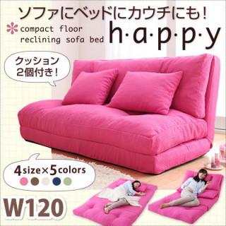 ソファ ベッド リクライニング コンパクト ワッフル クッション付き 120cm(ソファベッド)