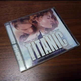 「タイタニック」オリジナル・サウンドトラック/ジェームズ・ホーナー(映画音楽)