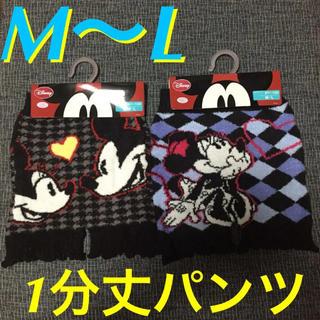 ディズニー(Disney)のM〜L☆2枚☆Disney/ミッキーマウス&ミニーマウス 1分丈パンツ(アンダーシャツ/防寒インナー)