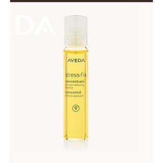 アヴェダ(AVEDA)のAveda 未使用 ロールオンアロマ ラベンダー 7ml(香水(女性用))