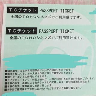 トウホウ(東邦)のTOHOシネマズ TCチケット 映画鑑賞券 2枚(邦画)