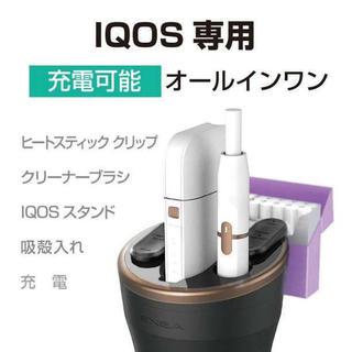 灰皿 車用 アイコス 加熱式たばこ スタンド 車載 コンパクト 小型 便利(灰皿)