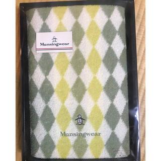 マンシングウェア(Munsingwear)のMunsingwear バスタオル(タオル/バス用品)
