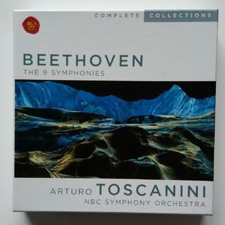 トスカニーニ ベートーヴェン交響曲全集(クラシック)