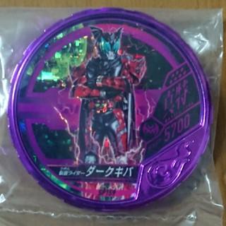 BANDAI - 星7煌星のレアメダル 「仮面ライダーダークキバ」 ブットバソウル ホット03