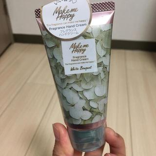 イダラボラトリーズ(井田ラボラトリーズ)のフレグランスハンドクリーム(メイクミーハッピー)(ハンドクリーム)