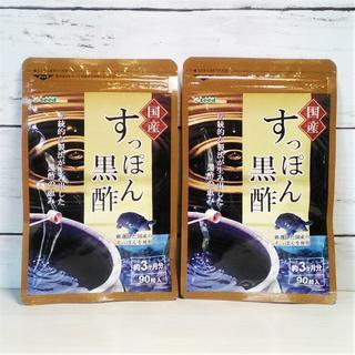 シードコムス すっぽん黒酢 6ヶ月分 180粒 セット(アミノ酸)