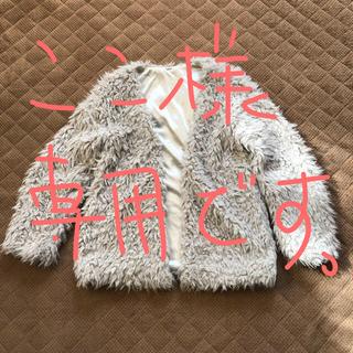 サンゴ(sango)のボア ★アウター★ブルゾン★ジャケット★美品★グレー★(ブルゾン)