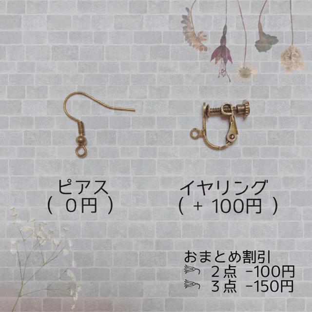Kastane(カスタネ)のsold   パープルピンク×アイボリー×ゴールド ハンドメイドのアクセサリー(ピアス)の商品写真